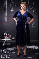 Вечернее платье прилегающего силуэта