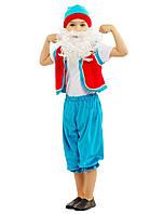 Костюм карнавальный мальчик Гном голубой