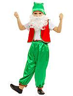 Костюм карнавальный мальчик Гном зелёный