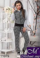 Утепленный женский спортивный костюм тройка р. S, M, L арт. 11079