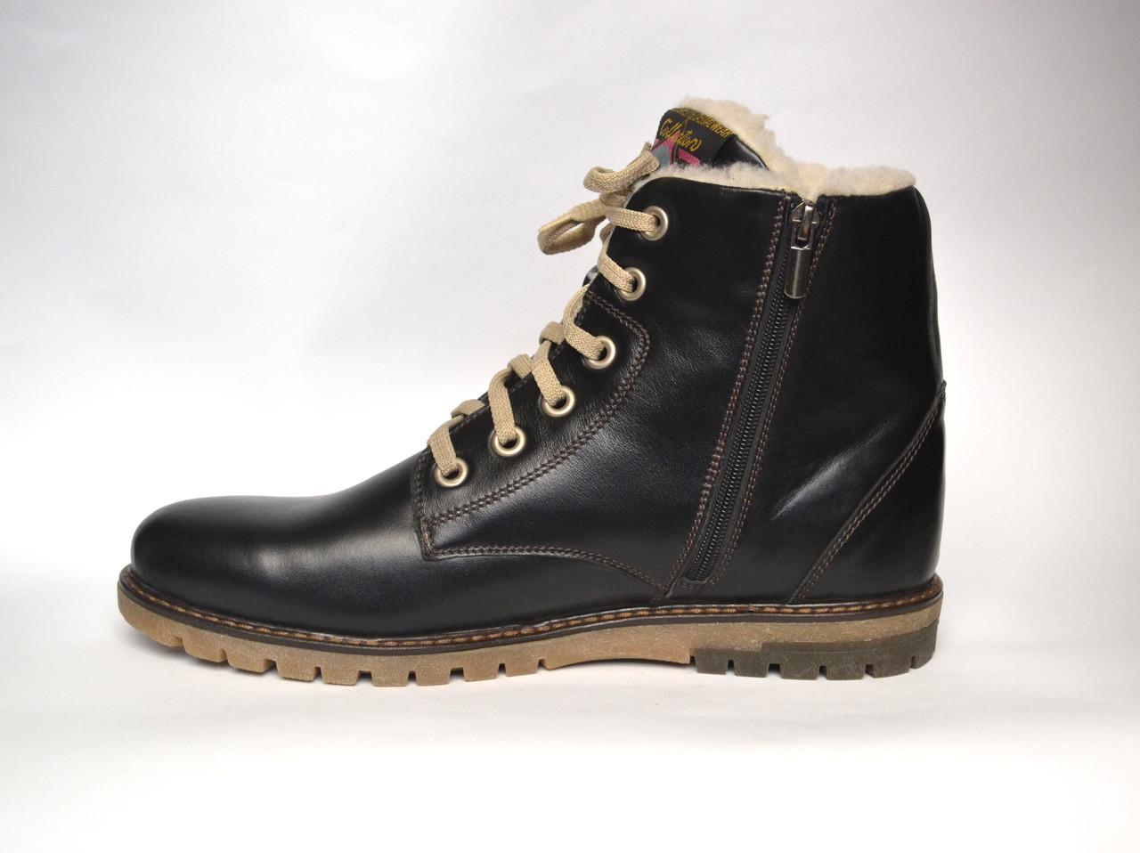 Большой размер Кожаные зимние мужские ботинки Rosso Avangard.BS Whisper Black черные