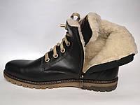 Подростковая зимняя обувь для мальчиков Teendream кожаные ботинки. Whisper Black черные
