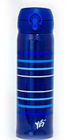 Термос вакуумный Моряк 450 мл 705680