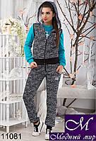 Молодежный женский спортивный костюм тройка р. S, M, L арт. 11081