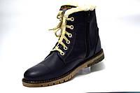 Большой размер. Синие зимние мужские ботинки на меху кожаные Rosso Avangard BS Whisper Blu