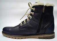 Подростковая зимняя обувь для мальчиков Teendream синие ботинки на меху кожаные Whisper Blu