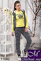 Яркий женский спортивный костюм тройка р. S, M, L арт. 11082