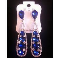 Красивые серьги с синими камнями и кристаллами 7см