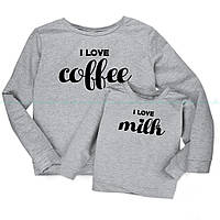 Батник Lovе coffe & Love milk комплект мама+ребенок