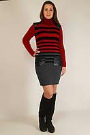 Вязаное платье Кожзам кармашки красный+серый 42-48