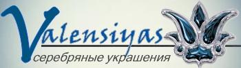 Valensiyas интернет-магазин