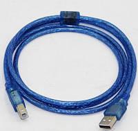 Кабель AM/BM на принтер 1,5 м силикон феррит USB 2.0