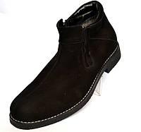 Класичні зимові чоловічі черевики на блискавці Rosso Avangard. Carlo Pa Nub Zip чорний нубук, фото 1