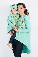 Парные туники All day комплект мама+дочка
