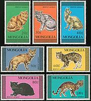 Монголия 1987 - коты - MNH XF