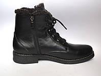 Классические зимние мужские ботинки Rosso Avangard. Carlo Berz черные