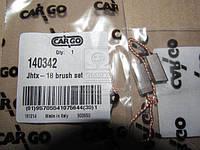Комплект щёток (пр-во CARGO) 140342