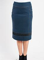 Качественная теплая женская юбка увеличенных размеров
