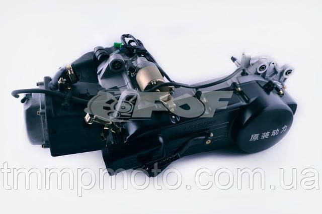 джвигатель для скутера 80куб