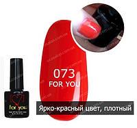 Ярко-красный гель-лак для ногтей с золотым шиммером, 8 мл