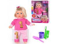 Детская интерактивная кукла Милашка