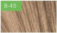 Краситель для волос Schwarzkopf Professional ESSENSITY 8-45 Светлый Русый Бежевый Золотистый, 60 мл
