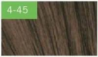 Краситель для волос Schwarzkopf Professional ESSENSITY 4-45 Средний Коричневый Бежевый Золотистый, 60 мл