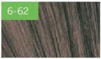 Краситель для волос Schwarzkopf Professional ESSENSITY 6-62 Темный Русый Шоколадный Пепельный, 60 мл