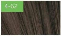 Краситель для волос Schwarzkopf Professional ESSENSITY 4-62 Средний Коричневый Шоколадный Пепельный, 60 мл
