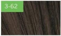 Краситель для волос Schwarzkopf Professional ESSENSITY 3-62 Темный Коричневый Шоколадный Пепельный, 60 мл