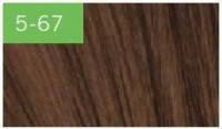 Краситель для волос Schwarzkopf Professional ESSENSITY 5-67 Светлый Коричневый Шоколадный Медный, 60 мл