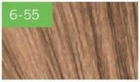 Краситель для волос Schwarzkopf Professional ESSENSITY 6-55 Темный Русый Золотистый Экстра, 60 мл