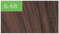 Краситель для волос Schwarzkopf Professional ESSENSITY 6-68 Темный Русый Шоколадный Красный, 60 мл