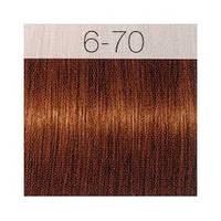 Краситель для волос Schwarzkopf Professional ESSENSITY 6-70 Темный Русый Медный Натуральный, 60 мл