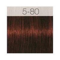 Краситель для волос Schwarzkopf Professional ESSENSITY 5-80 Светлый Коричневый Красный Натуральный, 60 мл