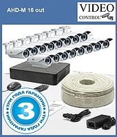 """Комплект видеонаблюдения для котеджа """"AHD-M 16 out"""", фото 1"""