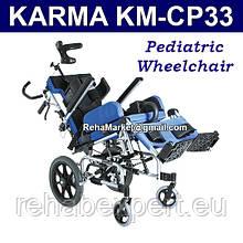 KARMA KM-CP33 Pediatric Wheelchair Алюмінієва Інвалідна Коляска для Дітей