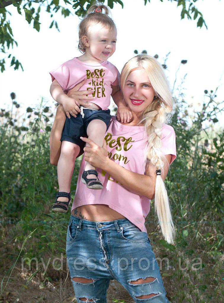 Парные футболки Best mom комплект мама+дочка