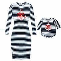 Family look комплект платье и футболка для мамы и сына Мамин морячок