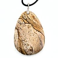 Яшма песочная, серебро, кулон, 253КЛЯ, фото 1