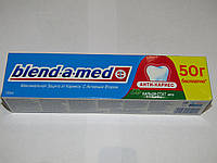 Зубная паста Бленд-а-мед 150 мл ( анти-кариес,кальци-стат мята)