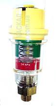 Датчик  загрязнённости фильтрующего элемента
