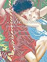 Авторская канва для вышивки бисером «Влюбленные на качелях», фото 2