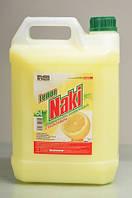 Универсальное моющее средство «Naki лимон»