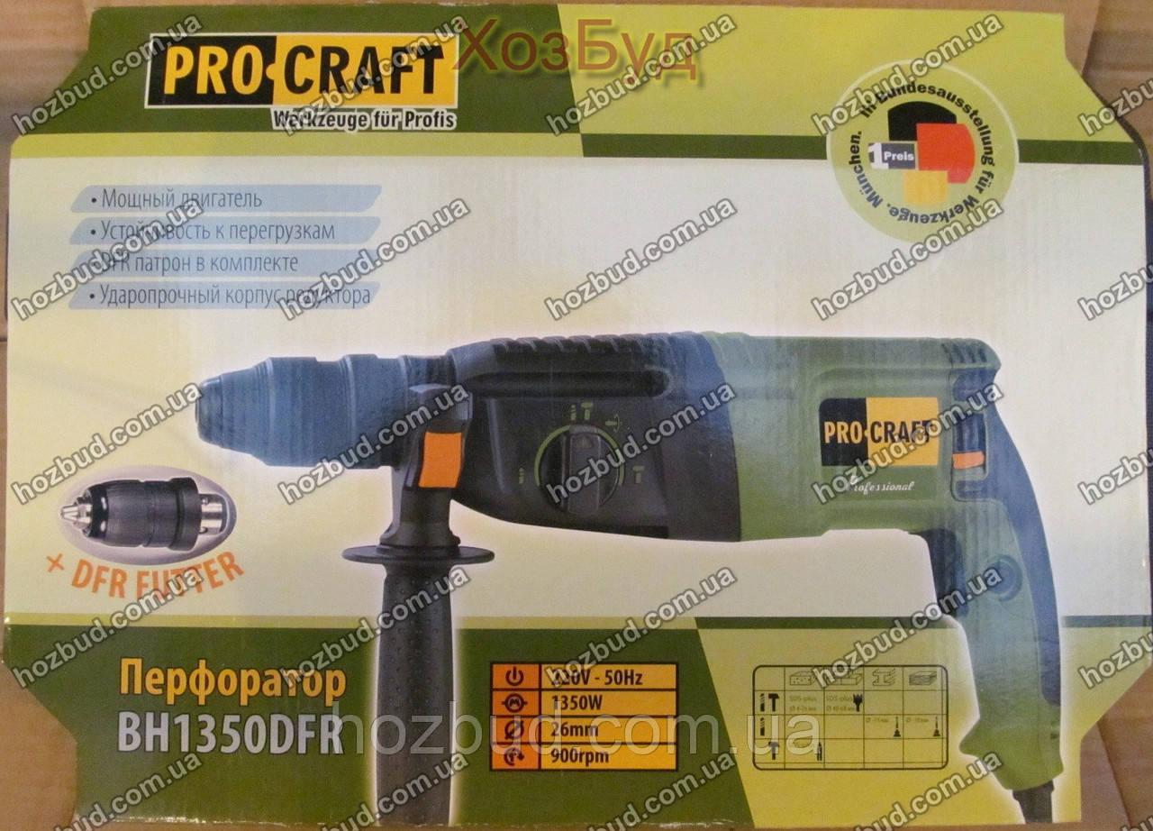 Перфоратор PROCRAFT ВН 1400 DFR