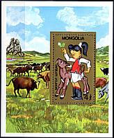 Монголия 1985 - коровы - блок - MNH XF