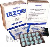 Акция! Эректал-50 таблетки для мужчин, лечение простаты.