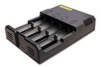Универсальное зарядное устройство Nitecore intellicharger i4 v2 sysmax