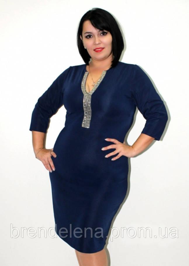 Стильное женское платье р 50