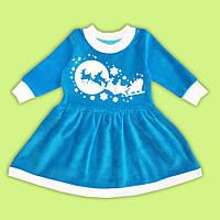 Новогоднее платье Снегурочки для девочки голубое №2